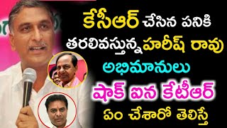 KCR Birthday Gift Comments