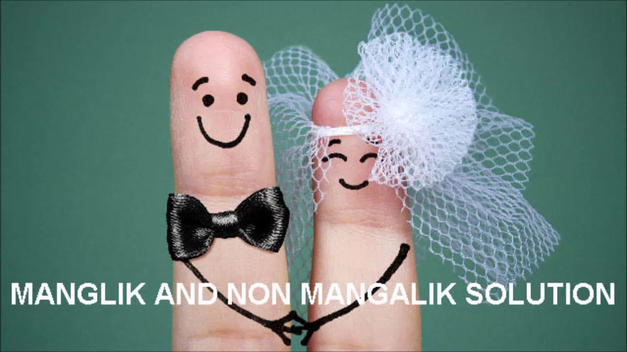 Marriage Between Manglik and Non Manglik - Consequences and Solution