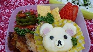 How To Make a Bento (#16 cute potato bear korilakuma bento) コリラックマ 弁当の作り方