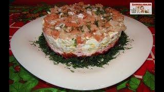 Слоёный САЛАТ ЛОСОСЬ на ШУБЕ - Вкуснейший Салат с Красной Рыбой!