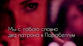 Данила Козловский Клип