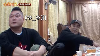 Video New Journey to the West 2 [미공개]'승기의 영상편지' 지켜보는 요괴들! 울컥! 160419 EP.2 download MP3, 3GP, MP4, WEBM, AVI, FLV Agustus 2018