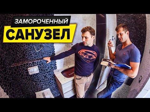 Замороченный ремонт и дизайн ванной Особенный мастер Эксклюзив Мозайка Кварц Камень Галька