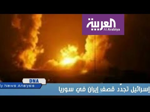 DNA: اسرائيل تجدد قصف ايران في سوريا