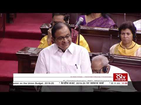 P Chidambaram's Remarks   Discussion on Union Budget 2019-20 in Rajya Sabha
