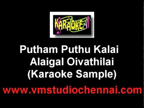 Putham Puthu Kalai Karaoke