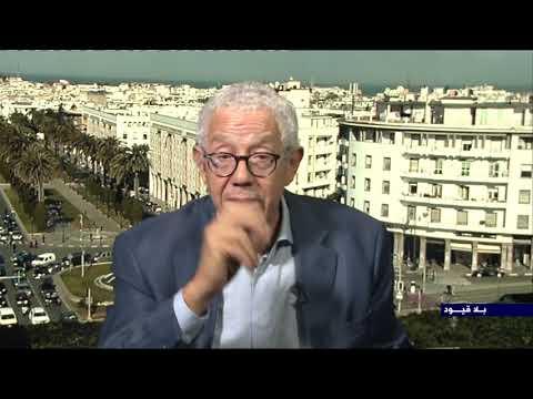 -بلا قيود- مع نور الدين عيوش رجال الأعمال والناشط المدني المغربي  - نشر قبل 59 دقيقة