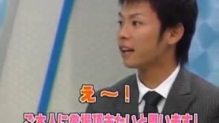 平田「質問!捕逸ってなんですか!」若狭アナ「それがクイズううううう...
