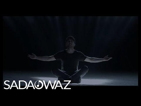 Myrat Öwez - Daglar (Official Video)