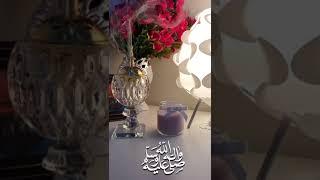 اللهم صل وسلم وبارك على سيدنا محمد وعلى آله وصحبه وسلم