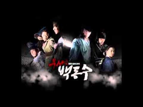 Warrior Baek Dong Soo OST: BMK   Hey Buddy (Drama ver audio video)