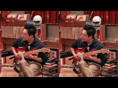 [슬의/조정석] 99 캐논 락 - 기타 도입부 조정석 직캠