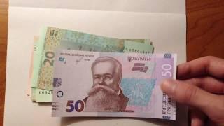 Лучший способ восстановления банкнот!