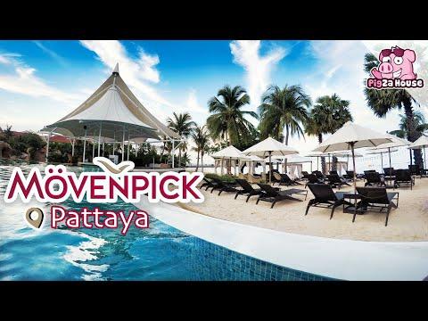 นอนฟินน์ กินช็อกโกแลตที่ Movenpick Siam Hotel Na Jomtien Pattaya | Hotel Hopping @ Pattaya (พัทยา)