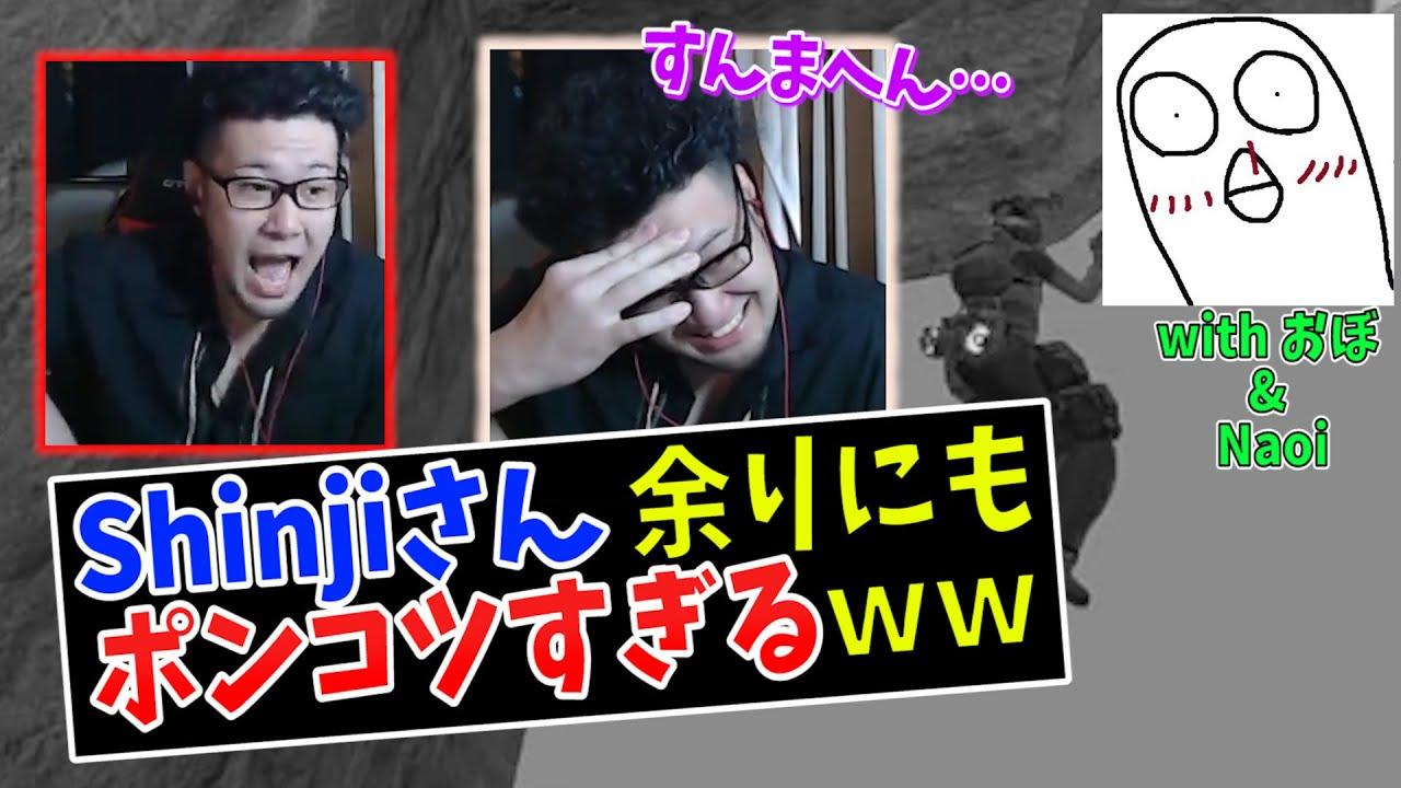 【Apex Legends】ポンコツすぎるShinjiさん、10時間プレデター級の友達二人に迷惑かけ続けるwww【PC版】