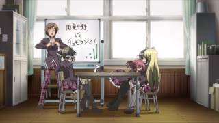 [Anime] Seitokai no Ichizon Lv.2  - Creditless Opening (HD)