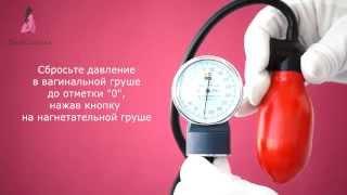 4  Тренажер Кегеля Комфорт + Стандарт(, 2015-08-25T13:20:00.000Z)