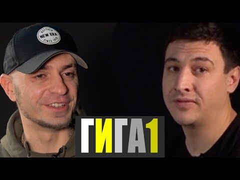 Скачать рэп украинский.