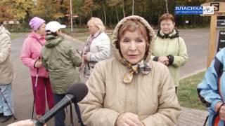 Новый вид спорта - скандинавская ходьба