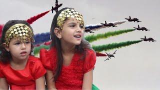 لا تفوتوا احتفالات اليوم الوطني الاماراتي 🌼