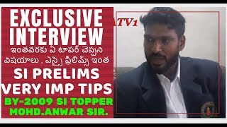 SI PRELIMS VERY IMPORTANT TIPS MUST WATCH IT WILL VERY USEFUL TO ASPIRANTS