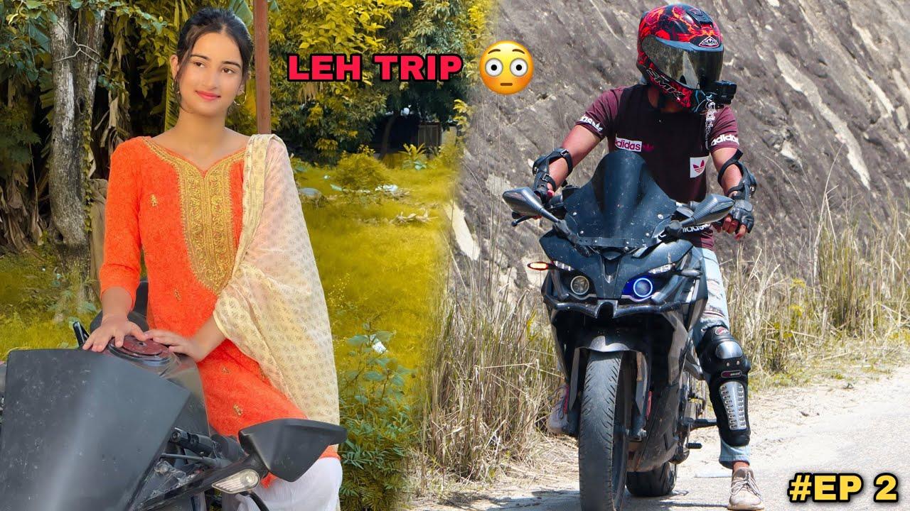 aairya mera sath Ladakh kyu nhi aa rehi 😨