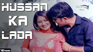 Hussan Ka Lada | Parveen Jangra, Nisha Negi | Jeetu G | Latest Haryanvi Songs Haryanavi 2018