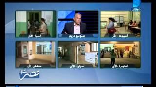 مصر تقرر| سليمان جودة:  لابد أن يحاسب كمال الجنزوري علي مافعله