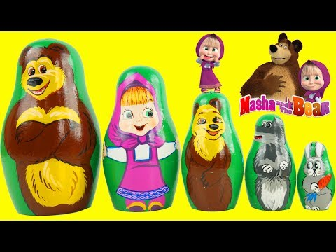 Masha and the Bear Babushka Маша и Медведь i Medved Nesting Dolls Stacking Cups Kids Toys