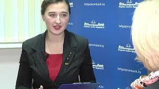 2017-12-28 г. Брест. Уроки финансового благополучия. Новости на Буг-ТВ. #бугтв