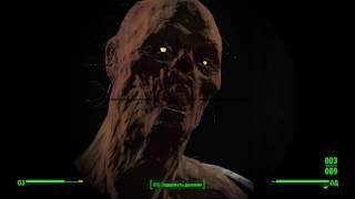 Fallout 4 Логово Механиста Краткий пересказ