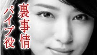 チャンネル登録おねがいします('◇'♪⇒https://goo.gl/ORAFZJ 武井咲とTA...