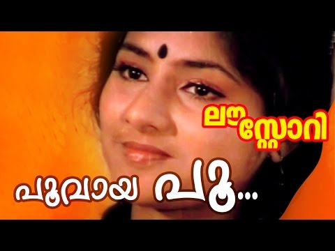 Poovaya Poo... | Malayalam Superhit Movie | Love Story | Video Song