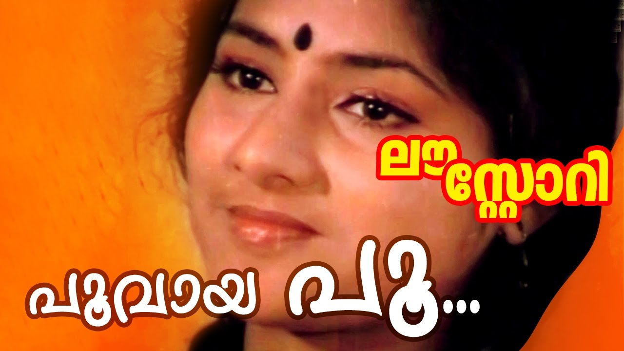 Poovaya Poo  Malayalam Superhit Movie  Love Story -3884
