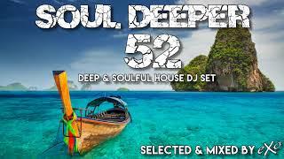 Soul Deeper Vol. 52 (Deep & Soulful House Mix)