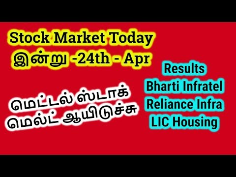 Stock Market Today-24th | Results- Bharti infratel | TCS | Reliance Infra | Tamil Share