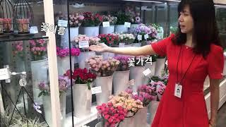 [스노우폭스 플라워] 세상에!! 이런 꽃집 봤어?? 스…