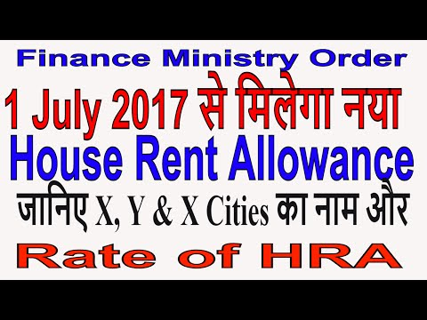 Rate of HRA from July 2017_House Rent Allowance for Govt. Employees as per_7th Pay Commission
