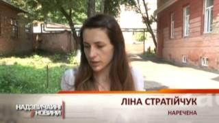 На Буковине 20 человек отравились на свадьбе - Чрезвычайные новости, 06.08(