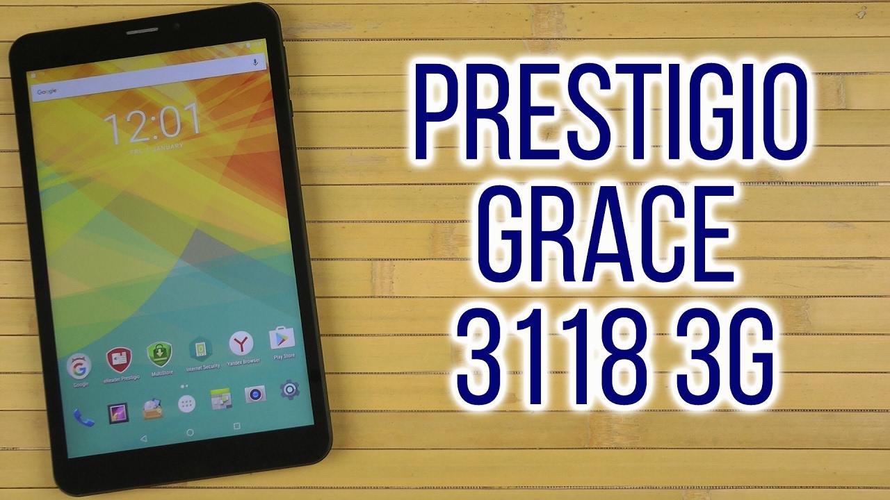prestigio grace 3118 3g инструкция