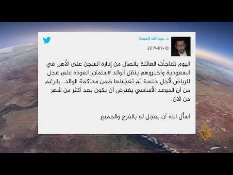 ???? عبد الله العودة: العائلة تفاجأت بنقل الوالد على عجل إلى الرياض  - نشر قبل 2 ساعة