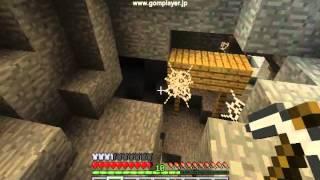 【Minecraft】なんとなくマインクラフト Part.4.5