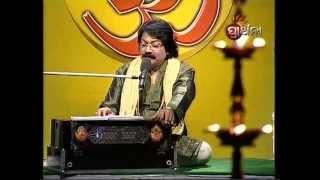 Laagichi Priti Kacheri | Arabinda Muduli | Odia Bhajan | ପ୍ରୀତି କଚେରି