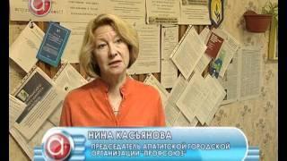 видео Российская школа с новым законом заживет по-новому