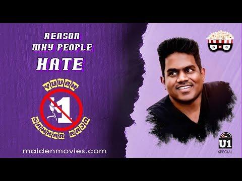 Reason Why People Hate Yuvan Sankar Raja | Little Maestro | Maidenmovies