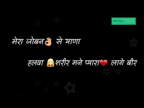 Bheeda Palang Masoom Sharma New Hariyanvi Status Video