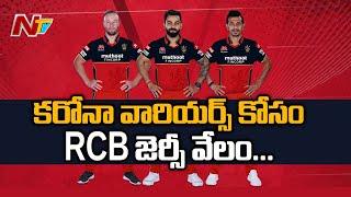 IPL 2020: RCB To Wear Jerseys …