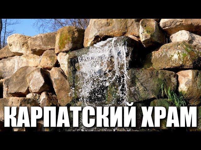 Петршинский холм, Старинный Карпатский храм, Эрудированный бомж и Пражские пейзажи! Praha Vlog 224