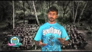 Paradesi Full Movie Review [Tamil]