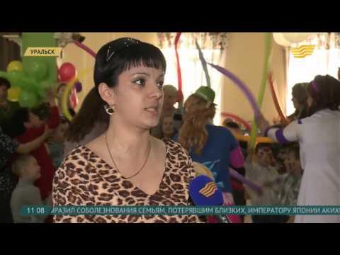 В Уральске волонтеры помогают детям с ограниченными возможностями